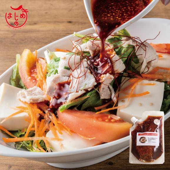 チョレギドレッシング 野菜サラダに 豆腐サラダに01