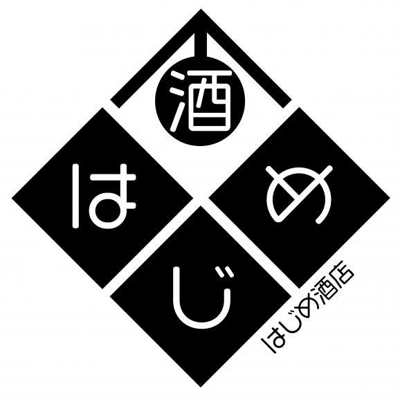 四條畷のお酒 行(つら)2019BY 火入 720ml×6本入 純米 七割磨き 山廃四段仕込03