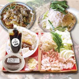 IH対応アルミ鍋付で届いてすぐにお店の味!大阪名物 元祖鉄板鍋!3営業日以内に出荷します。