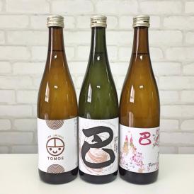 その年の気候や気温で変化する日本酒。飲み比べて自然を感じてみませんか。