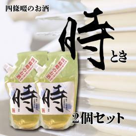 凍結酒 【時(とき)】日本酒2個セット ※楠三兄弟物語付