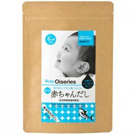 6ヶ月からの離乳食におすすめの赤ちゃん専用無添加天然だしです。