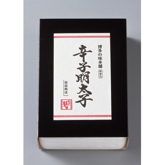 辛子明太子(無着色)500g05