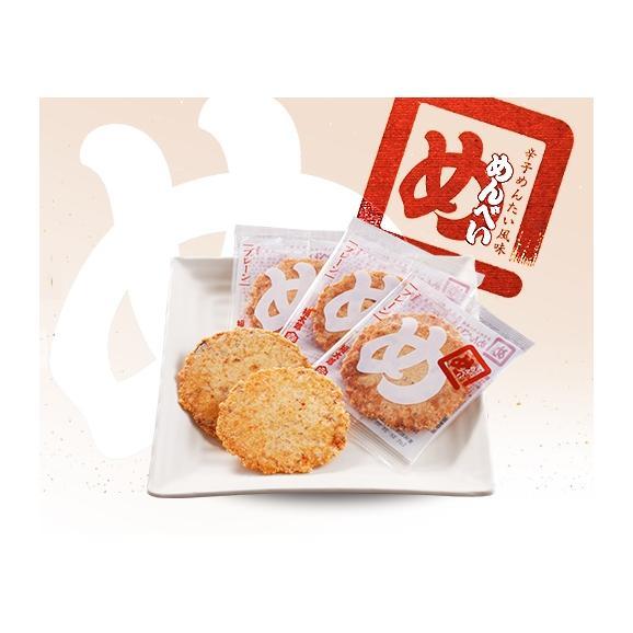 辛子めんたい風味 めんべい 32枚入(2枚入×16袋)「プレーン L」 福太郎067-77203