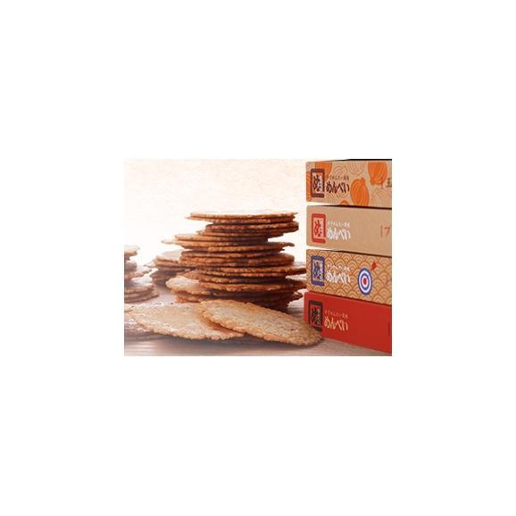 辛子めんたい風味 めんべい 32枚入(2枚入×16袋)「プレーン L」 福太郎067-77206