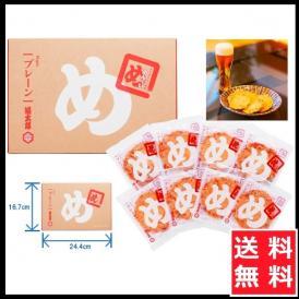 辛子めんたい風味 めんべい 16枚入り (2枚入×8袋)「プレーン M」 福太郎067-771