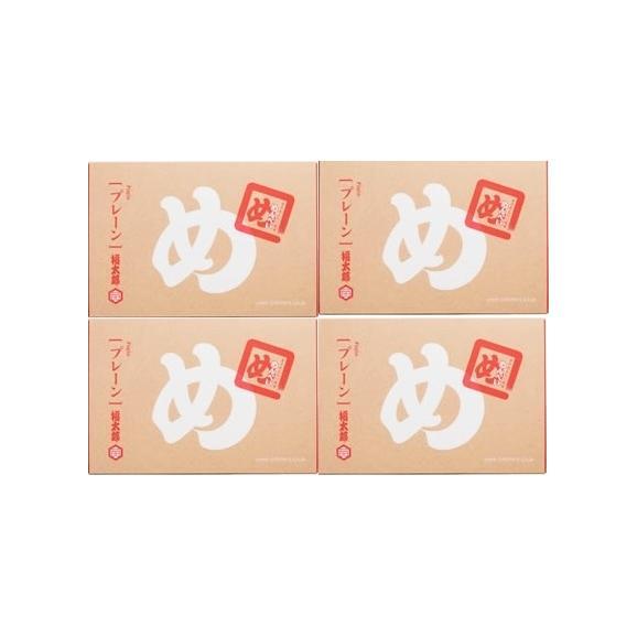 辛子めんたい風味 めんべい 32枚入り (2枚入×16袋)×4個(128枚) 【送料込】「プレーン L」 Plain 福太郎 4箱 067-789 MENBEI02