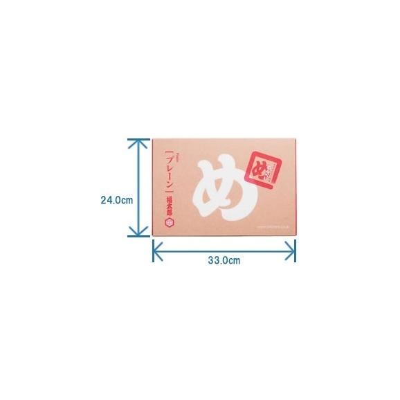 辛子めんたい風味 めんべい 32枚入り (2枚入×16袋)×4個(128枚) 【送料込】「プレーン L」 Plain 福太郎 4箱 067-789 MENBEI04