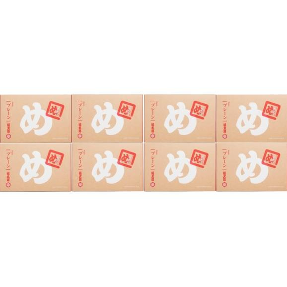 辛子めんたい風味 めんべい 16枚入り (2枚入×8袋)×8個(128枚) 【送料込】「プレーン M」 Plain 福太郎 8箱 067-788 MENBEI02