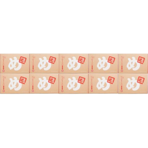 辛子めんたい風味 めんべい 32枚入(2枚入×16袋)×10個(320枚) 「プレーン L」 福太郎 10箱 067-77302