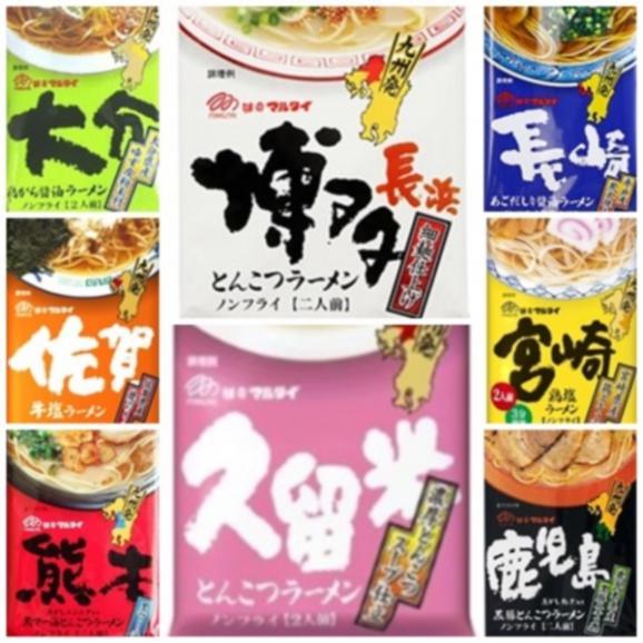 博多食材工房 九州を食す シリー...