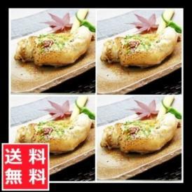 博多食材工房 国産豚使用 ☆ぷるぷる☆ 豚足 4本セット  調理済み (塩味4本)067-778 コラーゲンたっぷりでお肌ぷるぷる  「送料込」