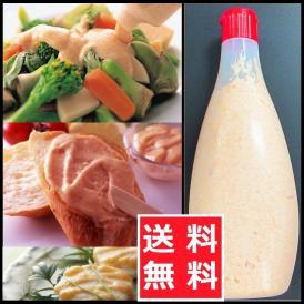 博多食材工房 明太 マヨ (家庭用) 待望 のしっかり Lサイズ 500g 067-878 パンやパスタ、洋食、推奨品 更に冷凍品と同梱可能で新登場
