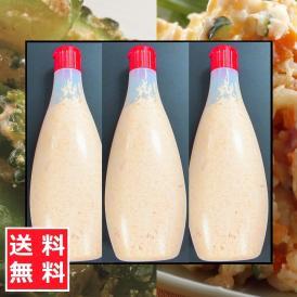 博多食材工房 明太 マヨ (家庭用) 待望 のしっかり Lサイズ 500g3本入り 067-879 パンやパスタ、洋食、推奨品 更に冷凍品と同梱可能で新登場