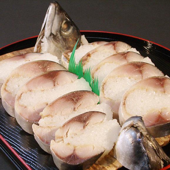 鯖の姿寿司01