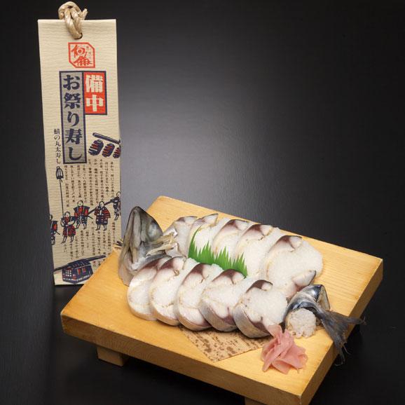 鯖の姿寿司03