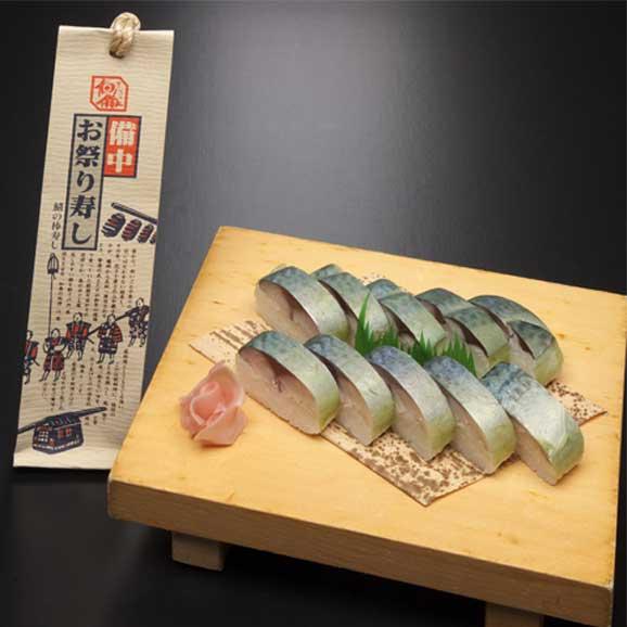 鯖の棒寿司03