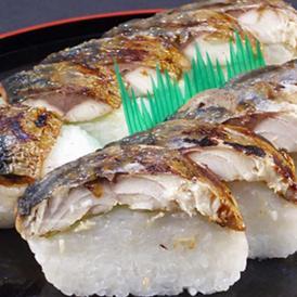当店自慢の焼き鯖寿司は、製造日から3日ぐらいが味が馴染んで食べ頃です。