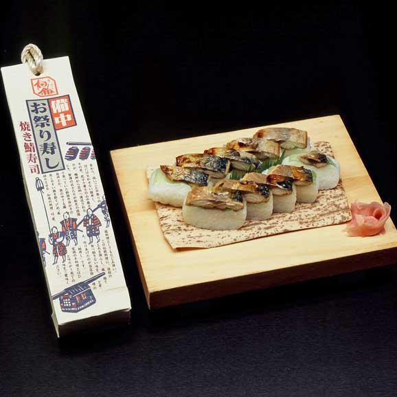 焼き鯖寿司02