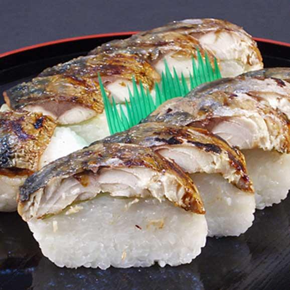 焼き鯖寿司03