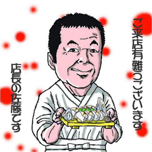 焼き鯖寿司05