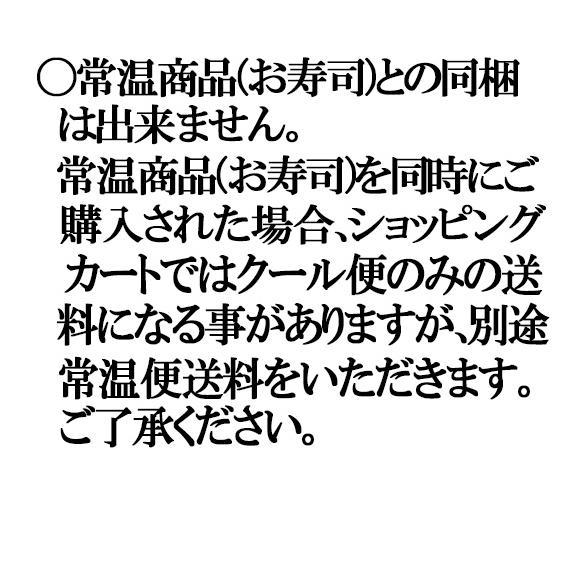 岡山県産キャビア06