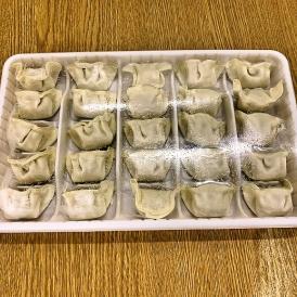 ひとくち餃子(25個入り)