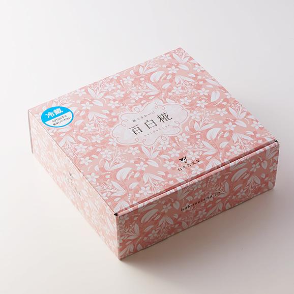 牛乳あまざけ「百白糀」~ひゃくびゃくこうじ~ 8本ギフト(プレーン&生姜) 03