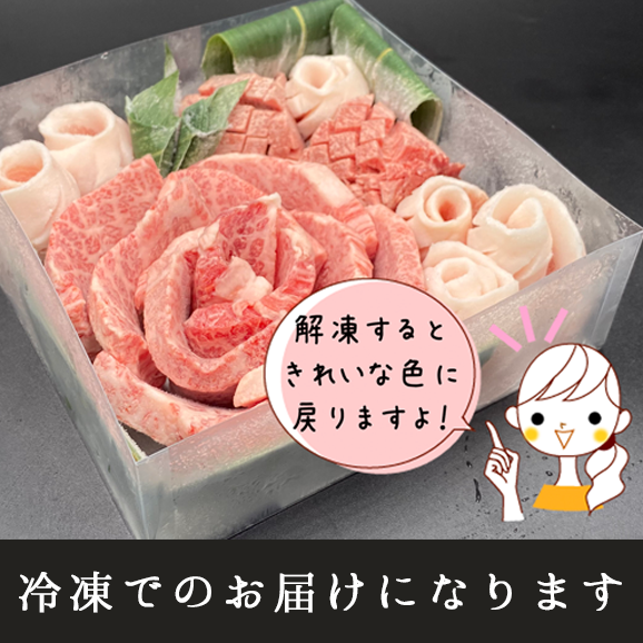 笑顔咲く贈り物『ありがとうの花』 大輪の花が咲く06