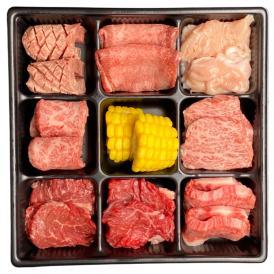 敬老の日 プレゼント 肉 ギフト 焼肉 自分にご褒美 焼肉セット 320g タレ付き 焼き肉 大阪 鶴橋 白雲台