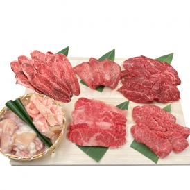 敬老の日 肉 ギフト 焼肉 白雲台 焼肉セット 800g タレ 付き 焼き肉 大阪 鶴橋 白雲台