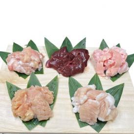 敬老の日 肉 ギフト 焼肉 ホルモン 5種 焼肉セット 500g タレ付き 焼き肉 大阪 鶴橋 白雲台