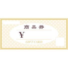 割烹 濱喜久でのお食事券 3,000円【お食事券】