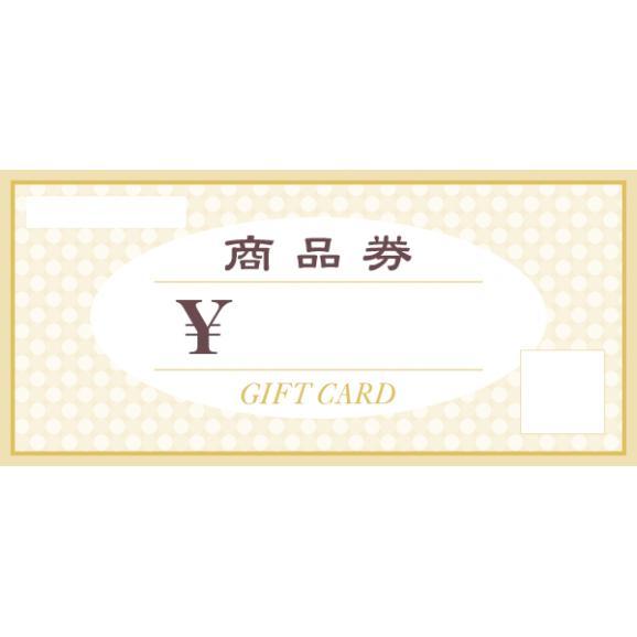 割烹 濱喜久でのお食事券 3,000円【お食事券】01