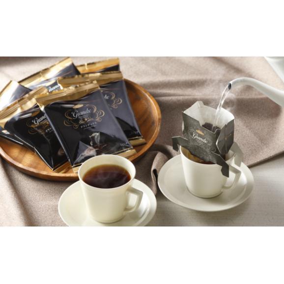 グランデックス パーソナルコーヒーギフト01