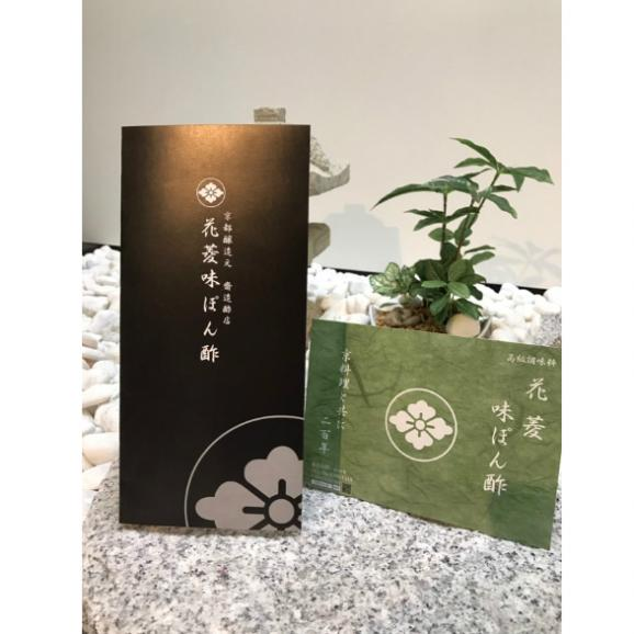 花菱味ぽん酢 1,800ml02