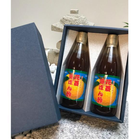花菱味ぽん酢 ギフトセット【360ml×2本】01