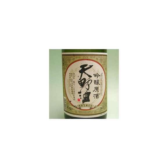 吟醸原酒天野酒1800ml03