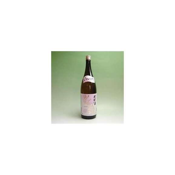 花紋天野酒01