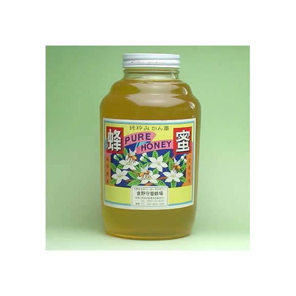 純粋みかん蜂蜜 特大瓶 2400g入り01