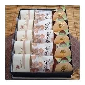 幸成堂の和菓子詰め合わせ きんつば5個・栗最中5個・栗の幸5個詰め合わせセット