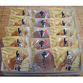幸成堂の和菓子詰め合わせ(栗みかさ5個・とら焼き10個)