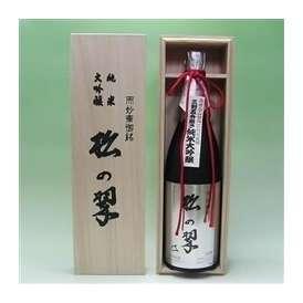 而妙斎御銘超特選純米大吟醸松の翠1800ml詰め(限定販売)