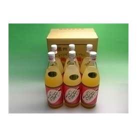 長野 安曇野 あらやファーム100%りんごジュース品種お任せ12本入り