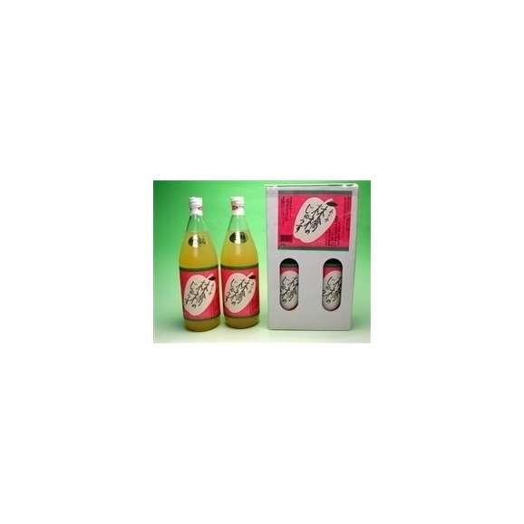 長野 安曇野 あらやファーム100%りんごジュース2本入り01