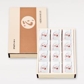 中田食品 高級紀州梅干 心個包装12粒 木箱入り