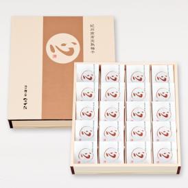 中田食品 高級紀州梅干 心個包装20粒 木箱入り