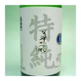 華一風 特別純米酒新酒低圧しぼり生 1800ml