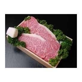 JA丹波ささやま丹波ささやま牛 サーロインステーキ肉3枚(1枚 約200g前後)