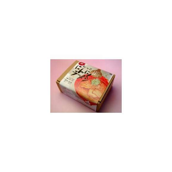 田子町ガーリックセンター にんにくラーメン6食入り01